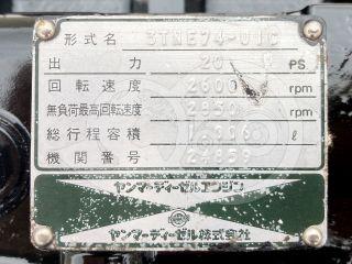 Dízelmotor Yanmar 3TNE74-U1C - 24859 (5)